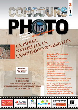 concoursphoto300px