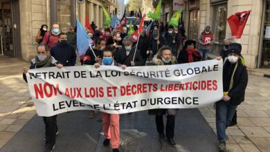 Photo of NÎMES 200 manifestants contre la loi Sécurité globale